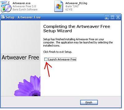 уроки artweaver