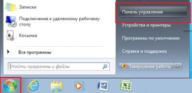 как удалить программу в Windows 7