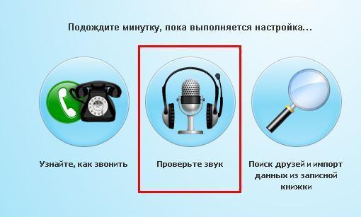 бесплатные видеозвонки через интернет